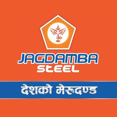Jagadmba